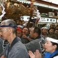 Japans National Holidays