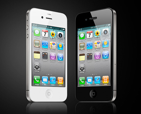 Investing In iPhone, 4S Is A Better Deal