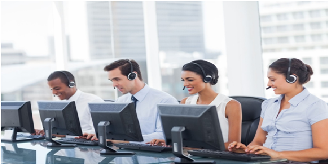 profitable inbound call center service